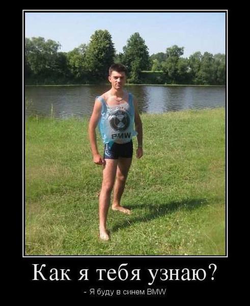 Официальная группа Вконтакте. Официальная лента в Twitter. Официальная ст